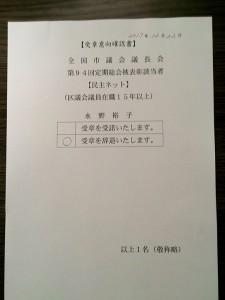 10f1cbab2612e69dbf61